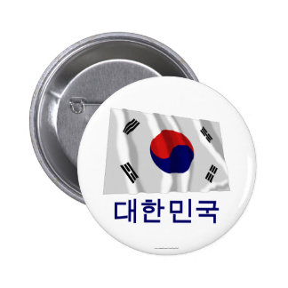 Bandera que agita de la Corea del Sur con nombre e Chapa Redonda 5 Cm