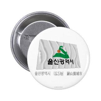 Bandera que agita de Ulsan con nombre Chapa Redonda De 5 Cm