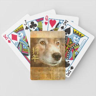 Baraja De Cartas Bicycle Año Nuevo chino de los ojos de oro del perro