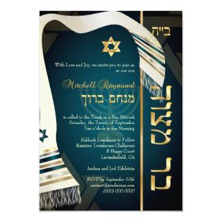 Barra Mitzvah/azul/oro verde azulados oscuros del Invitación 12,7 X 17,8 Cm