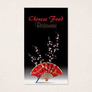Barra roja de la comida de la fan del restaurante tarjeta de visita