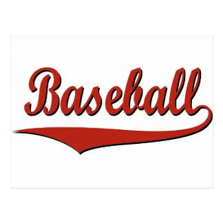 baseball postales