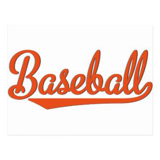 baseball postal