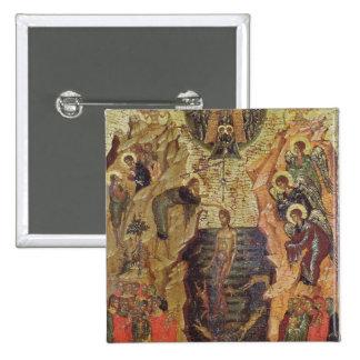 Bautismo de Cristo, de Sandzak Chapa Cuadrada 5 Cm