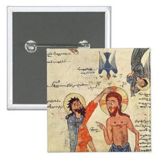 Bautismo de Cristo, de un evangelio Chapa Cuadrada 5 Cm