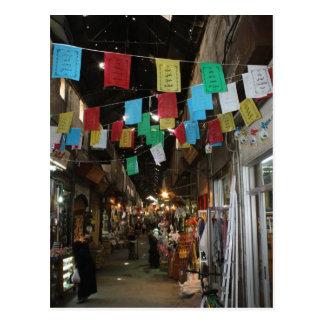 Bazar del al-Hamidiyya de Souq, Damasco - Siria Postal