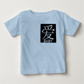 bebé. , BEBÉ Camisetas