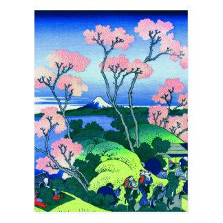 bella arte de la flor de cerezo de Hokusai de la Postal