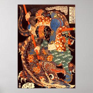 Bella arte del japonés de Miyamoto Musashi