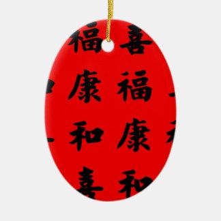 Bendiciones chinas de la felicidad de la riqueza adorno ovalado de cerámica