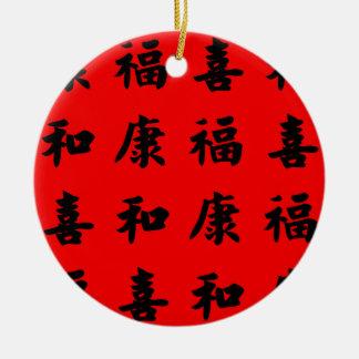 Bendiciones chinas de la felicidad de la riqueza adorno redondo de cerámica
