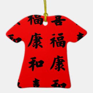 Bendiciones chinas de la felicidad de la riqueza adorno de cerámica en forma de camiseta