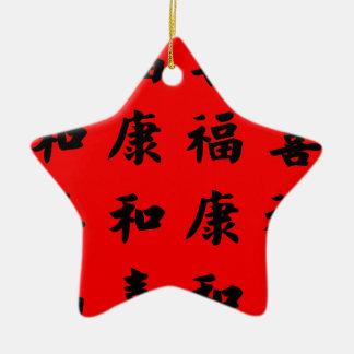 Bendiciones chinas de la felicidad de la riqueza adorno de cerámica en forma de estrella