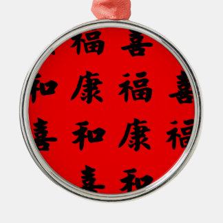 Bendiciones chinas de la felicidad de la riqueza adorno redondo plateado