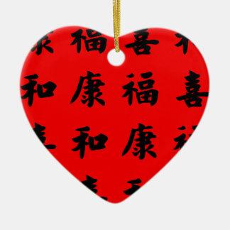 Bendiciones chinas de la felicidad de la riqueza adorno de cerámica en forma de corazón