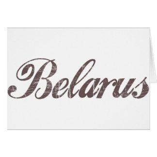 Bielorrusia Tarjeta De Felicitación