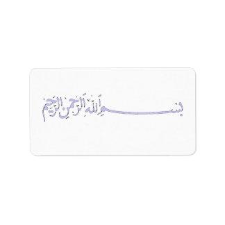 Bismillah - en nombre de la etiqueta árabe de Alá Etiquetas De Dirección