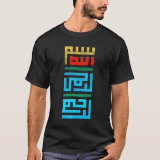 Bismillah Kufi (oscuro) Camiseta