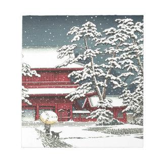 """Bloc De Notas """"Zojoji en nieve"""" por el 川瀬巴水 de Kawase Hasui"""