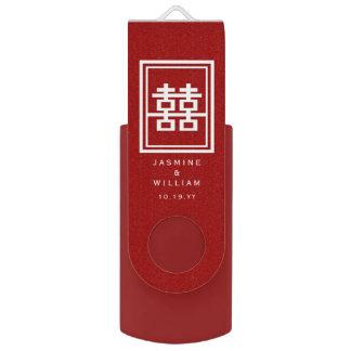 Boda chino rojo de la felicidad doble del memoria USB