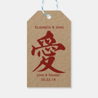 """Boda doble moderno de la felicidad y del """"amor"""" etiquetas para regalos"""