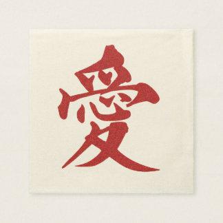 """Boda moderno del """"amor"""" servilletas de papel"""