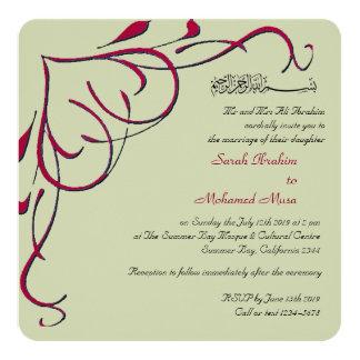 Boda musulmán del enrejado del corazón invitación 13,3 cm x 13,3cm