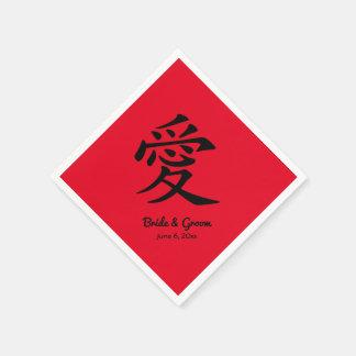 Boda rojo y negro del símbolo del amor del kanji servilletas de papel
