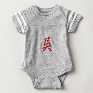 Body Para Bebé 吳 del apellido