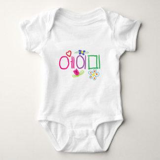 Body Para Bebé Amy (en coreano)