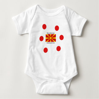 Body Para Bebé Bandera de Macedonia y diseño macedónico de la