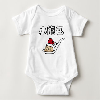Body Para Bebé Bola de masa hervida china Dim Sum Santa ha de la