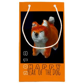 Bolsa De Regalo Pequeña Año del perro del arte del perrito 3D Digitaces de