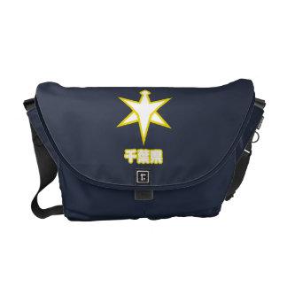 Bolsas De Mensajeria La bolsa de mensajero de Chiba Kamon
