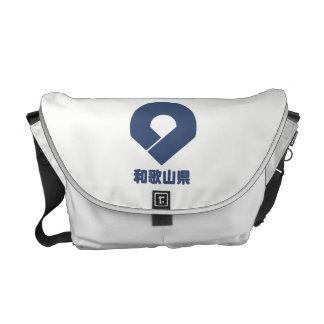 Bolsas De Mensajería La bolsa de mensajero de Wakayama Kamon