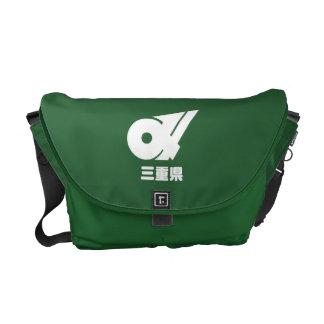 Bolsas Messenger La bolsa de mensajero de Mie Kamon