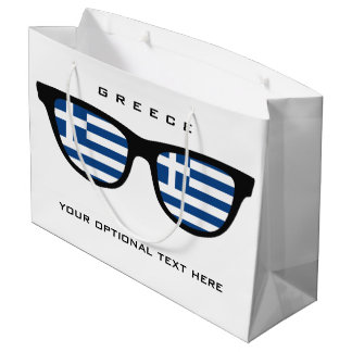 Bolso de encargo del texto de las sombras griegas bolsa de regalo grande
