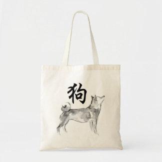 Bolso De Tela 2018 Años Nuevos chinos del tote B1 del zodiaco