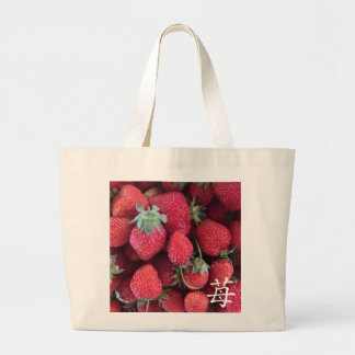 BOLSO DE TELA GIGANTE イチゴのプリント