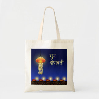 Bolso De Tela Lámpara luminosa de Diwali - tote del presupuesto