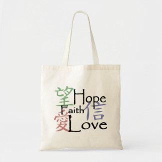Bolso De Tela Símbolos chinos para el amor, la esperanza y la fe