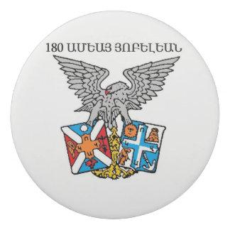 Borrador de Collegio Armeno