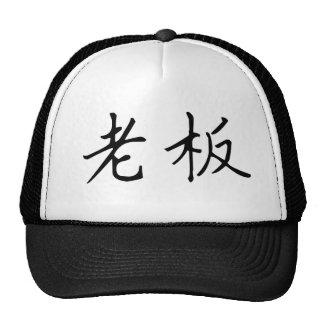 Boss en chino gorras de camionero