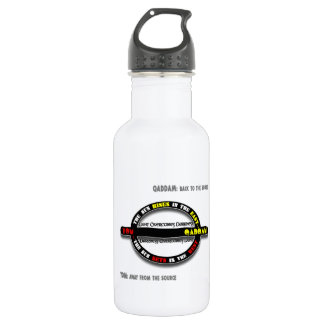 Botella De Agua Qaddam contra Yom