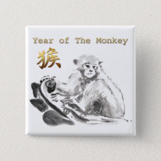 Botón cuadrado chino del Año Nuevo 2016 del mono