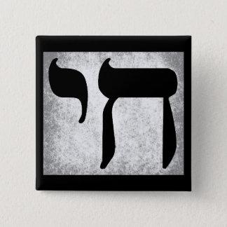 """Botón cuadrado de """"vida"""" del símbolo de Chai"""