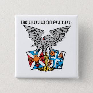 Botón de Collegio Armeno