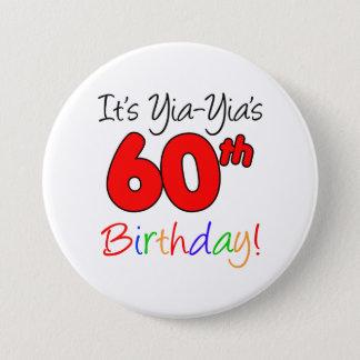 Botón de la fiesta de cumpleaños del jalón de