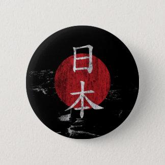 botón de Nipón del 日本