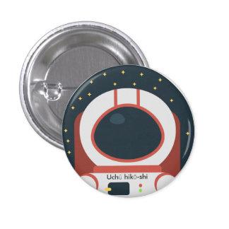 Botón del astronauta (hikō-shi de Uchū)